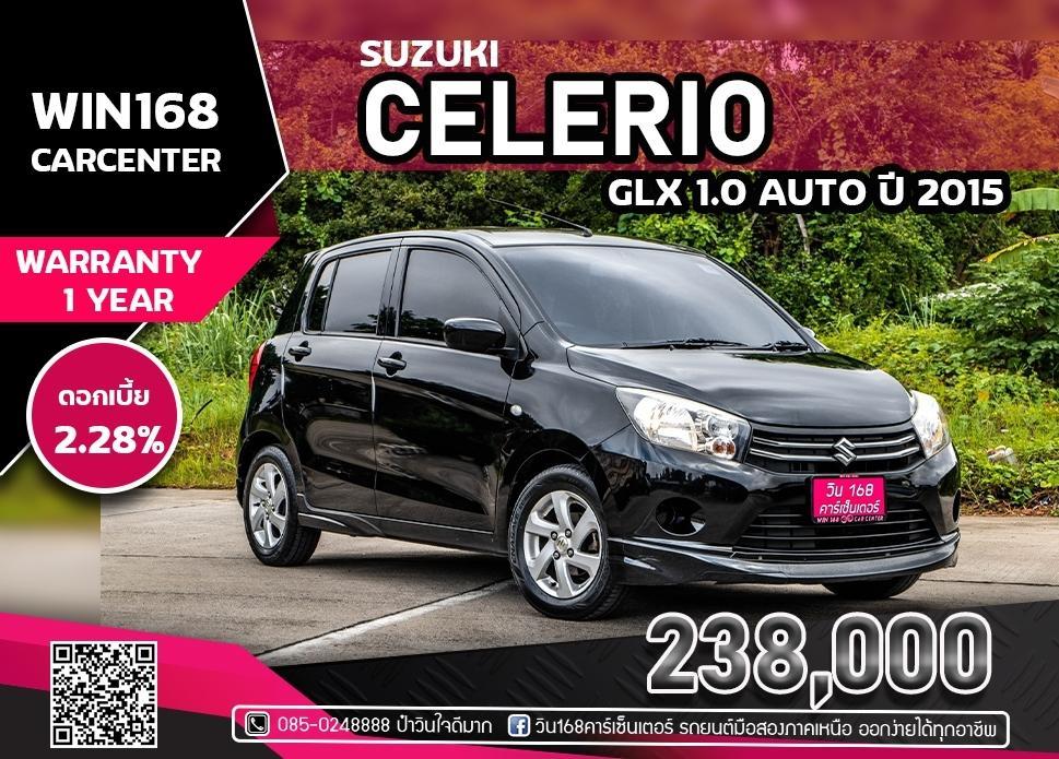 SUZUKI CELERIO GLX  1.0  AUTO ปี 2015 (S012)
