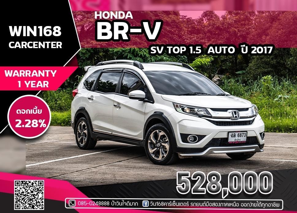 HONDA BR-V 1.5 SV ปี 2017 ไมล์น้อย 40,000 Km  (H071)