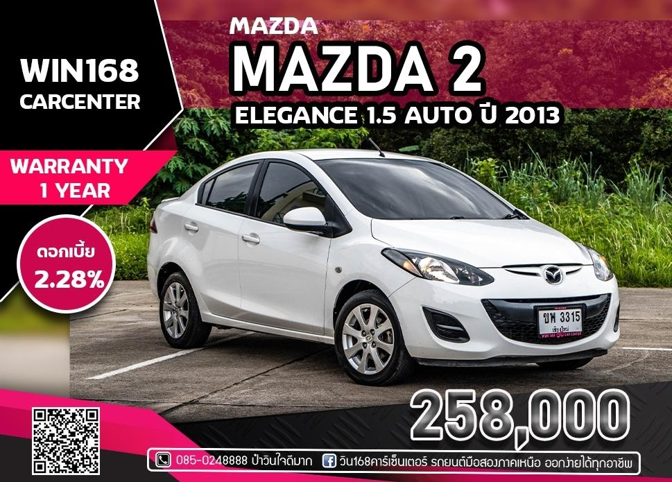 MAZDA 2  1.5 ELEGANCE AUTO ปี 2013 (M050)