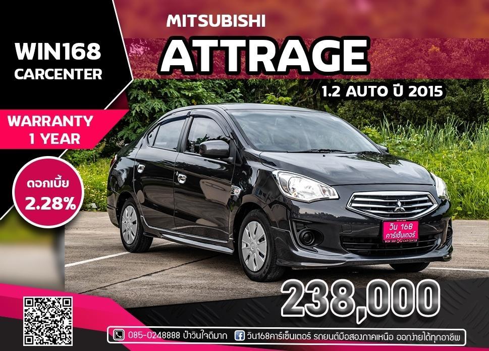 MITSUBISHI ATTRAGE 1.2 GLX AUTO ปี2015 (MI029)