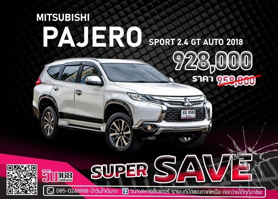 MITSUBISHI PAJERO SPORT 2.4 GT AUTO ปี 2018 ไมล์น้อย 20,000 Km (MI031)