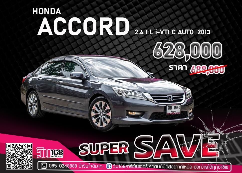 HONDA ACCORD 2.4 EL i-VTEC AUTO ปี 2013 (H069)