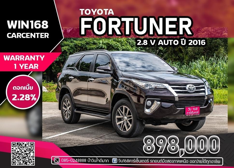 TOYOTA FORTUNER 2.8 V AUTO  ปี 2016 (T118)