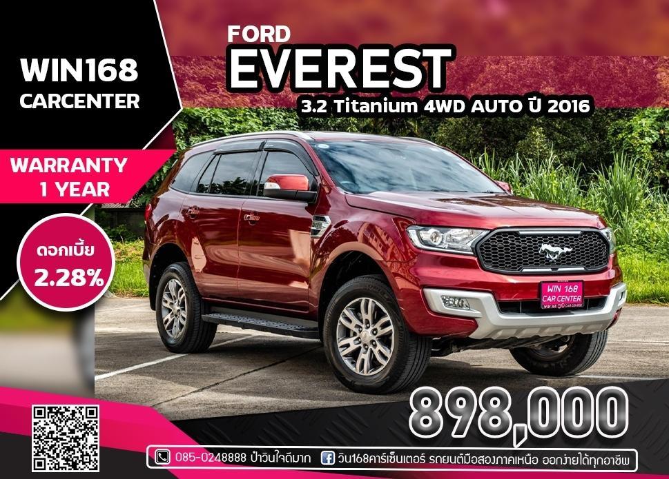 FORD EVEREST 3.2 Titanium 4WD AUTO ปี 2016 ไมล์น้อย 80,000 Km (F030)
