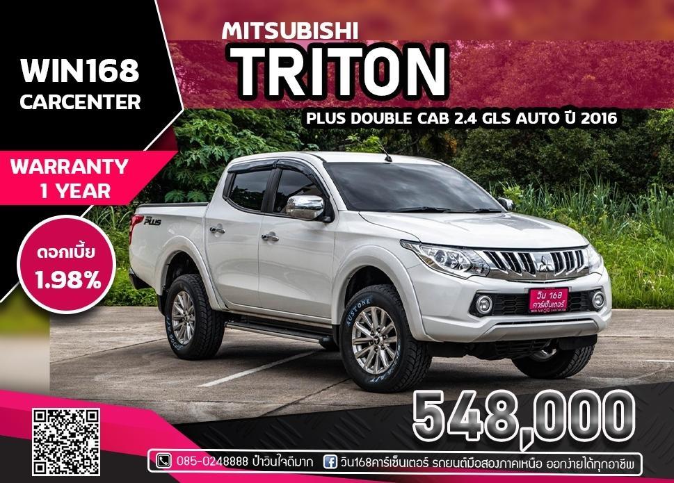 MITSUBISHI TRITON PLUS DOUBLE CAB 2.4 GLS AUTO ปี 2016 ไมล์น้อย 60,000 Km (MI028)