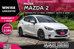 MAZDA 2 SKYACTIV 1.3 High Connect ปี2019  (M047)