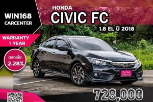 HONDA CIVIC FC 1.8 EL ปี 2018 ไมล์ 30,000 Km (H072)