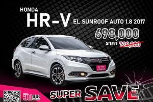 HONDA HR-V EL SUNROOF AUTO 1.8 ปี 2017 (H065)