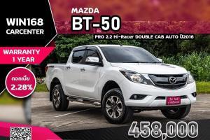 MAZDA BT-50 PRO 2.2 Hi-Racer DOUBLE CAB AUTO ปี2016 (M051)