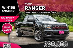FORD RANGER  SMART CAB XL 2.2 MANUAL ปี2018 ไมล์ 60,000 (F029)