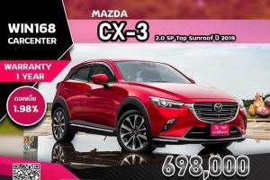 MAZDA CX-3 2.0 SP Top Sunroof ปี 2019 ไมล์น้อย 20,000Km (M048)