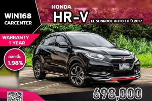 HONDA HR-V EL SUNROOF AUTO 1.8 ปี 2017 จด 2018 (H062)
