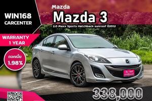 Mazda 3 2.0 Maxx Sports  sunroof ปี2012 (M052)