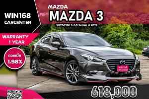 MAZDA 3 SKYACTIV S 2.0 Sedan ปี 2019 (M059)