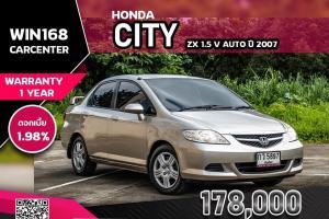 HONDA CITY ZX 1.5 V AUTO ปี 2007 (H070)