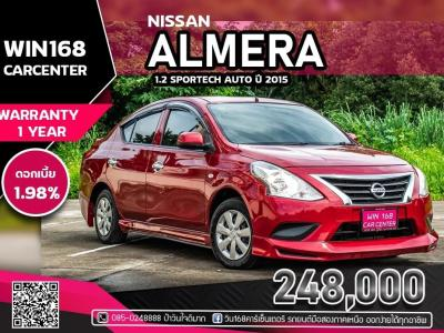 NISSAN ALMERA1.2  SPORTECH AUTO ปี 2015  ไมล์น้อย 70,000 Km (N033)