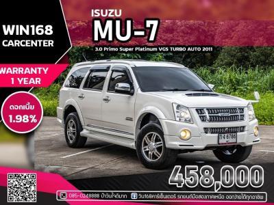 ISUZU MU-7 3.0 Primo Super Platinum VGS TURBO AUTO ปี2011 (I036)