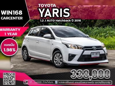 TOYOTA YARIS 1.2 J AUTO Hatchback ปี 2016 (T097)