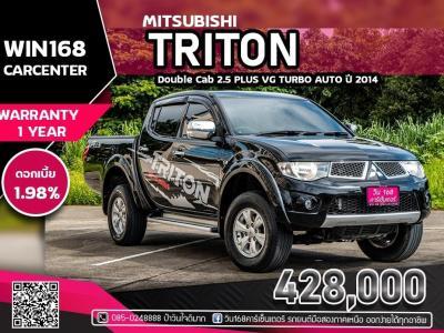 MITSUBISHI TRITON Double Cab 2.5 PLUS VG TURBO AUTO รถปี 2014 (MI033)