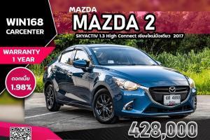 MAZDA 2 SKYACTIV 1.3 High Connect เชียงใหม่มือเดียว ไมล์ 3x,xxx Km ปี2017 (M061)