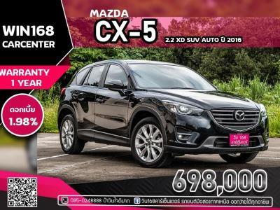 MAZDA CX-5 2.2 XD SUV AUTO ปี 2017 (M062)