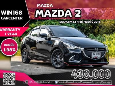 MAZDA 2 SKYACTIV 1.3 High Plush เชียงใหม่มือเดียว ไมล์ 3x,xxx Km ปี2018 (M063)
