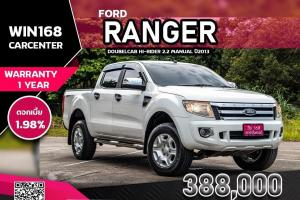 FORD RANGER  DOUBLECAB HI-RIDER  2.2  MANUAL ปี2013  (F033)