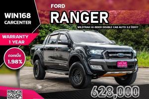 FORD RANGER WILDTRAK HI-RIDER DOUBLE CAB AUTO 2.2 ปี2017  (F037)