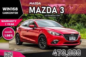 MAZDA 3 2.0 Hatchback ปี 2017 ไมล์ 70,000 Km (M057)