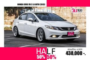 HONDA CIVIC FB E 1.8 AUTO ปี 2013 (H053)