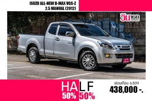 ISUZU ALL-NEW D-MAX VGS-Z 2.5 MANUAL ปี 2012 (I022)