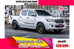TOYOTA HILUX VIGO CHAMP AUTO 3.0 ปี2012 (T066)
