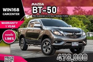 MAZDA BT-50 PRO DoubleCab 2.2 Hi-Racer MANUAL ปี 2018 ไมล์น้อย 70,000Km (M0058)
