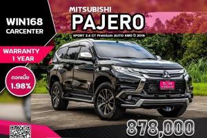 MITSUBISHI PAJERO SPORT 2.4 GT Premium AUTO 4WD ปี 2016 (MI035)